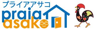 行徳不動産 プライアアサコ Gyotoku Real estate Praia asako